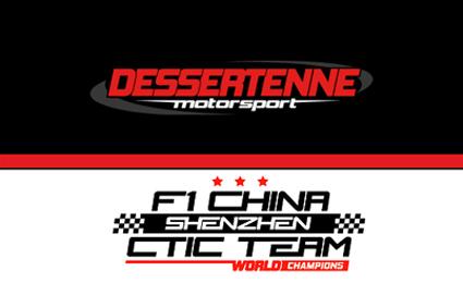 Dessertenne motorsport